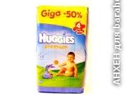 продам HUGGIES Premium Giga Pack