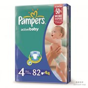 Продам Pampers Aktive Baby Gigant Pack