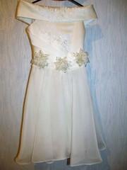 Бальное платье,  очень нарядное