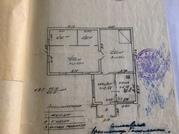 Продаю дом  с участком 6 соток  в пригороде Гомеля - Березках