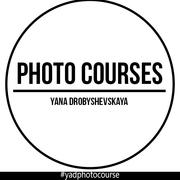 Курсы фотографии в Гомеле. Первое занятие бесплатно!