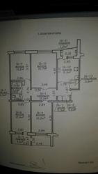Обменяю 4-х комнатную квартиру