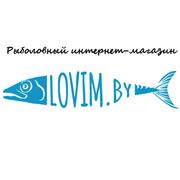 Рыболовный интернет магазин - LOVIM
