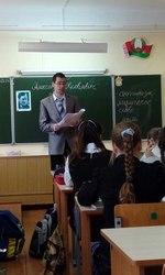 Репетитор по русскому языку в Гомеле