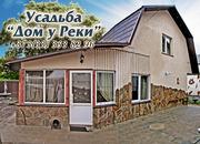 Дом-баня на сутки с бассейном и залом в центре Гомеля! ЖМИ!