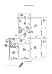 Продается отличная,  уютная 4-х комнатная квартира в г. Гомеле